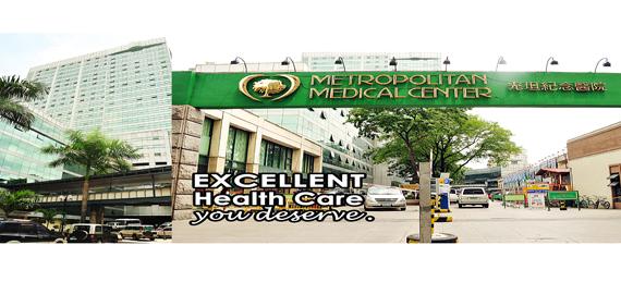 Metropolitan Medical Center